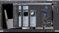 3Dmax室内效果制作教程2 第九章