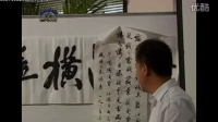 鉴宝人生鉴宝节目鉴宝天书古玩人生古玩市场 (7)