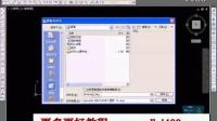 《258》CAD视频教程工程制图主视图的标注