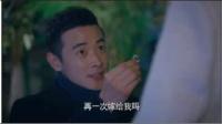 唐嫣要和男二在一起因Rain档期紧张?