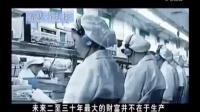 互联网创业马云陈安之徐鹤宁杜云生兰彦岭成功学励志演讲视频