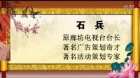 中国策划学院策划师认证培训班宣传片视频