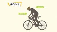 2015年狮山粤港澳自行车赛