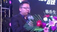 香港博雅国际 美丽定制崛起之路