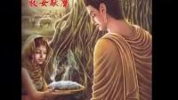水琉璃  禮佛 《釋迦如來心咒》 -  Shakyamuni Mantra - Shui Liu Li