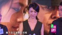 """井柏然秦海璐发布会秀吻戏 刘青云嫉妒大呼称""""我也要"""" 150827"""