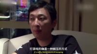 八卦:王思聪出镜BBC纪录片 英文流利豪宅内景曝光