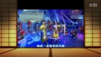 天籟童聲 方圓 黃河濤 天路 Fang yuan Huang he tao SkyRoad