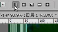 2015年9月22日季风老师PS大图【出水芙蓉】课录