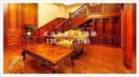 武汉亚誉橡木艺术楼梯,橡木扶手,橡木护栏,橡木栏杆,橡木围栏,中式扶手