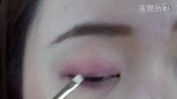 IrisInFlorence|斩男必备 所有人都可以画的粉色眼妆【美狸美妆】