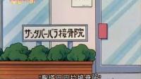 第0947话 松阪老师的恋爱开花结果了2