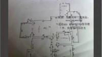 《551》第七天建筑平面图-墙身图(三)