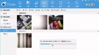 风精灵微信营销系统系列视频---------导出通讯录(13)
