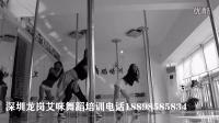 深圳艾咪舞蹈欧美爵士舞,欧美爵士成品舞 加单易学爵士成品舞