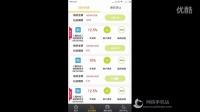 【网侠手机站】《三农资本理财》超清演示视频