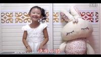 新乐美女小童星小明星幼儿舞蹈幼儿体操 快乐的小猪