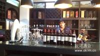 红酒代理商如何进行门店选址-红酒专家游超1509818