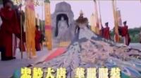 《武媚娘传奇》台湾中天娱乐台将播出完整版0123