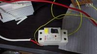 德力西 CDL7 电磁式漏电开关