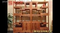 5刺猬紫檀博古架和书架