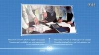 A1015--时尚大气简洁公司企业成长发展史时间线介绍视频宣传片AE模板