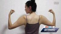 中国最美女汉子走红 COS街霸春丽秒杀俄罗斯女汉子 289