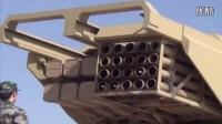 中国新型制导火箭炮实弹测试,解放台湾的利器!