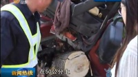 潍坊安丘:司机睡着 超载货车撞断七棵树 早安山东 150830