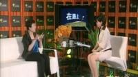 中华讲师网-白玲 :走好职场第一步