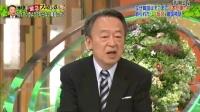 チャンネルΣ・池上彰緊急スペシャル - 15.08.29 -
