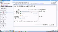DNF 体验服补丁包,下载,解压,安装,YY4965 天晓得制作