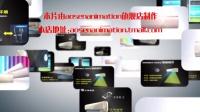 奥森科技有限公司制作ae宣传广告:美的制冷王