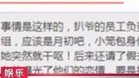 网曝陈妍希怀孕:拍戏时干呕