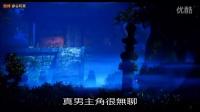 6分钟看完动画电影《西游记之大圣归来》 91
