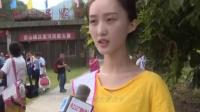 2015世界旅游小姐十堰赛区选手深入官山巡游