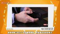 iPhone 6s确认有玫瑰金 红米Note 2涉及虚假...