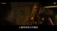5分钟看完电影《复仇者联盟》 03