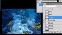 零基础视频教学]ps69图层复合  图层可见性 图层像素位置 图层效果