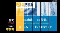 上海全扶实业教你如何校准电子台秤和电子地磅