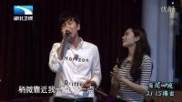 《如果爱》未播花絮:李光洙深情演唱《那个男人》,熊黛林感动落泪