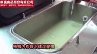 低脂霜淇淋粉(日式海鹽抹茶、日式抹茶、日本北海道玉米牛奶口味):製作◆田義食品◆