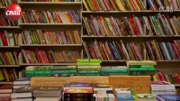 【书店】加拿大多伦多Type Books书店的创意广告