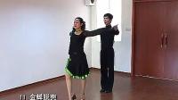 中国经典精美音乐欣赏之大众交谊舞三步踩基本步教学分解动作_标清