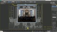 室内设计培训 3dmax 效果图表现 筑龙时代