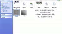 《191》cad2010下载绿色破解版_室内cad图纸_autocad2009下载