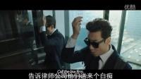 【口袋电影】《愤怒的律师》韩版胜利即是正义