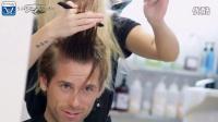 视频: Mariano Di Vaio Men's Hair Modern Classic Hairstyle|SlikhaarTV|150902