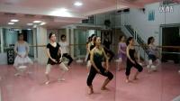 2015暑期成人芭蕾舞形体组合