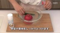 日本北海道产保乐士洗菜粉100%天然贝壳粉 杀菌消毒去污除果腊,防腐剂,农药.100g